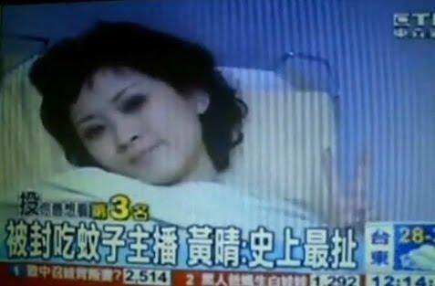 Taiwanesa-mosquito