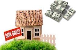 casas-embargadas-en-venta-viviendas