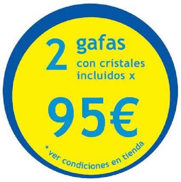 ofertas_gafas