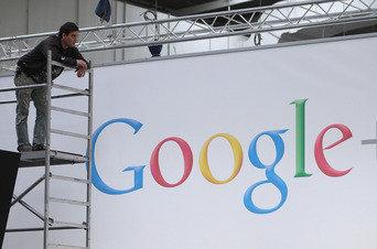 Nuevos-cambios-en-buscador-google-2012